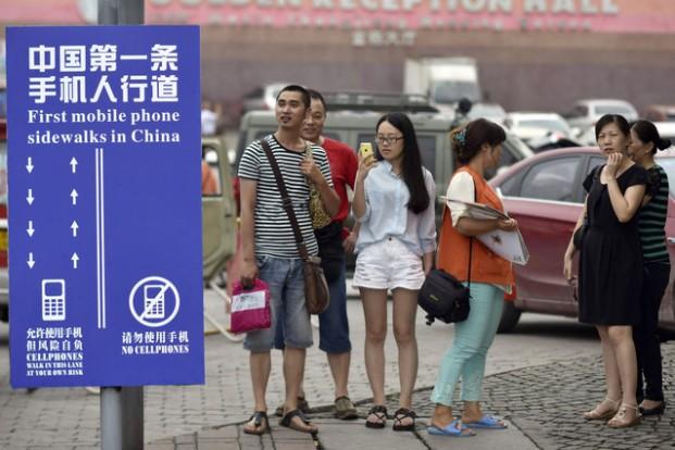 China Cellphone Lane